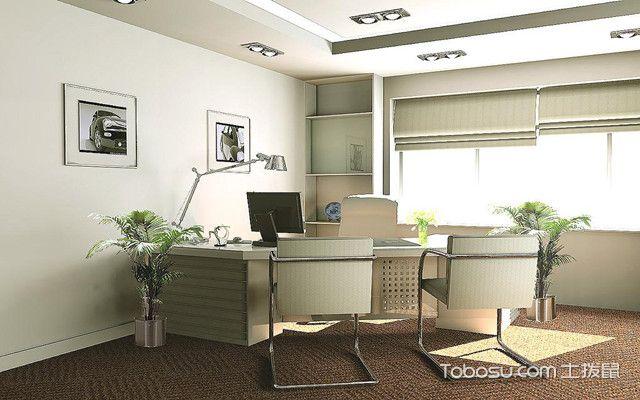 办公室装修用什么颜色好之蓝色