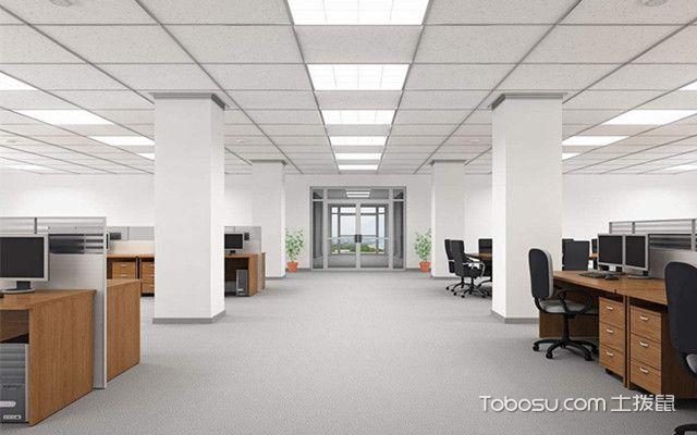 办公室装修用什么颜色好之暖色