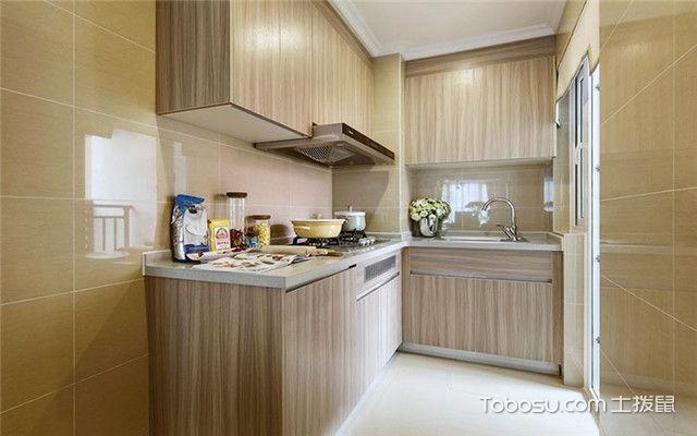 65平米小户型厨房装修