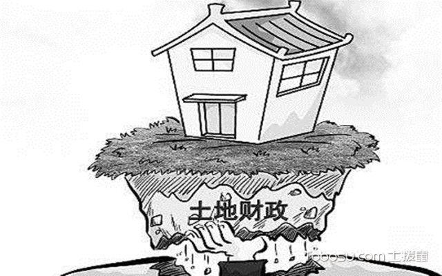 土地使用权出让金计算之地面价