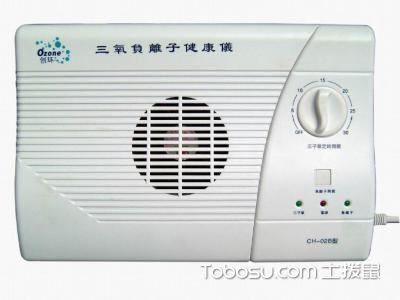 家用臭氧机的作用!家用臭氧机有危害吗?