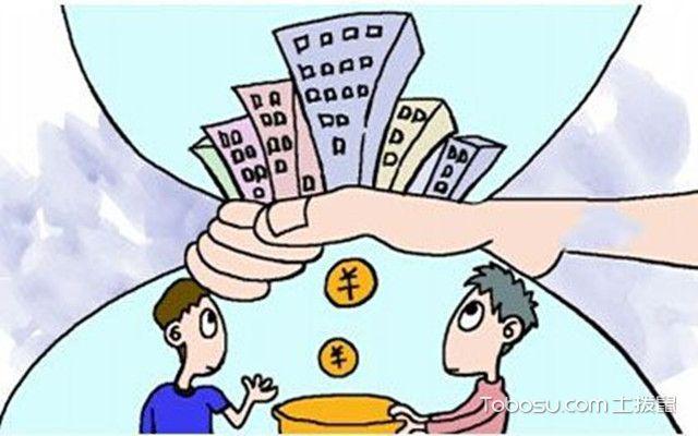 商品房预售合同期限有多久之商品房预售合同定义