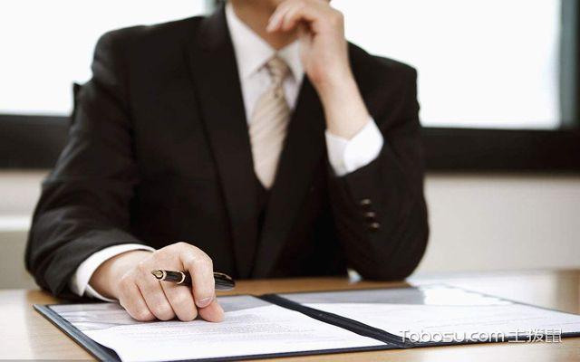 买期房签合同注意事项之面积