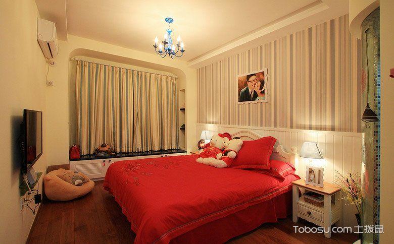 6平米婚房卧室图片_土拨鼠装修经验
