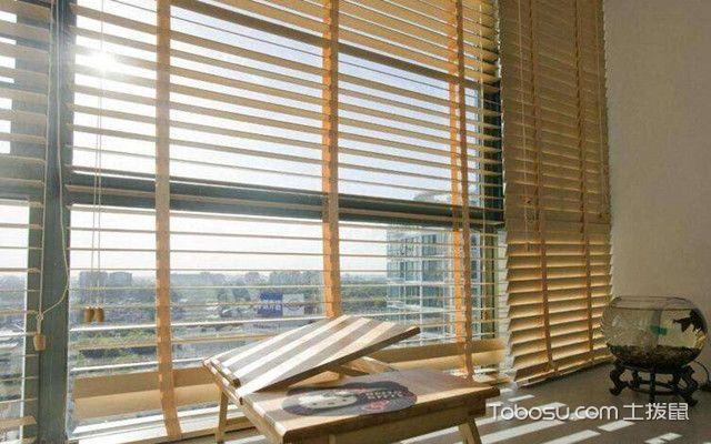 阳台窗帘效果图之百叶窗帘