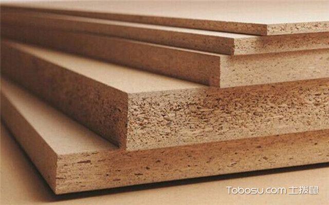 颗粒板和生态板哪个好