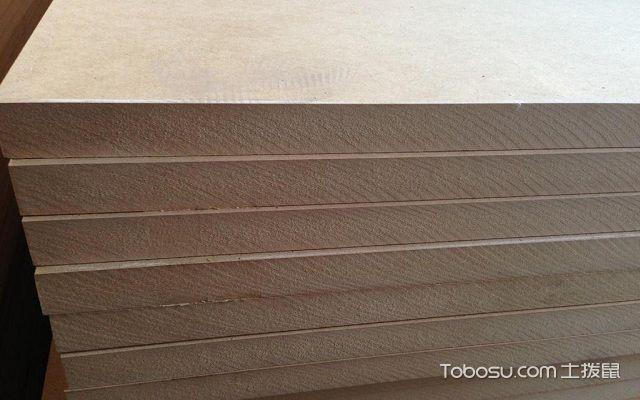 奥松板和颗粒板的区别加工