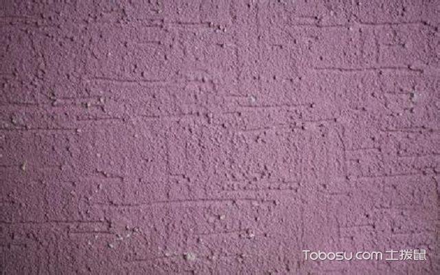质感涂料是什么施工