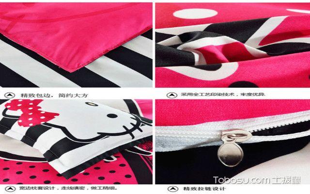 芦荟棉是什么面料之布