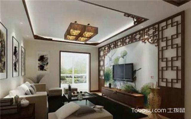 新中式客厅装修效果之装修