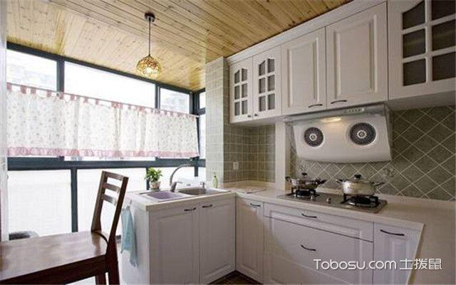 阳台改厨房效果图 田园