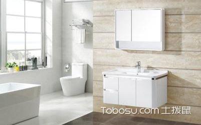 朗司浴室柜怎么样
