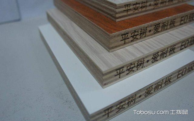 平安树板材有哪些特点材质