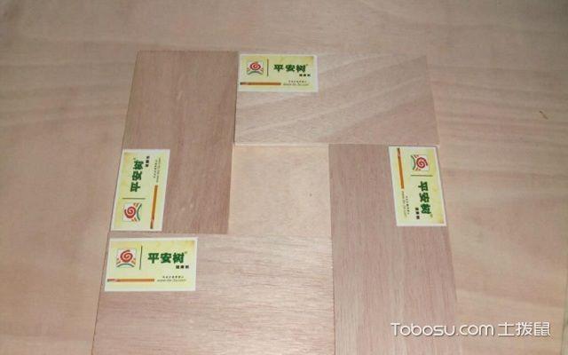 平安树板材有哪些特点美观