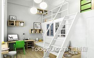 【小户型房屋设计】小户型房屋设计案例,效果图,小户型房屋设计注意事项