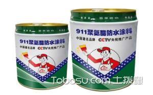 【实用防水材料】防水材料十大品牌,种类,价格,图片