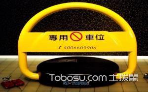 【大众型车位锁】车位锁价格,车位锁安装,图片,分类
