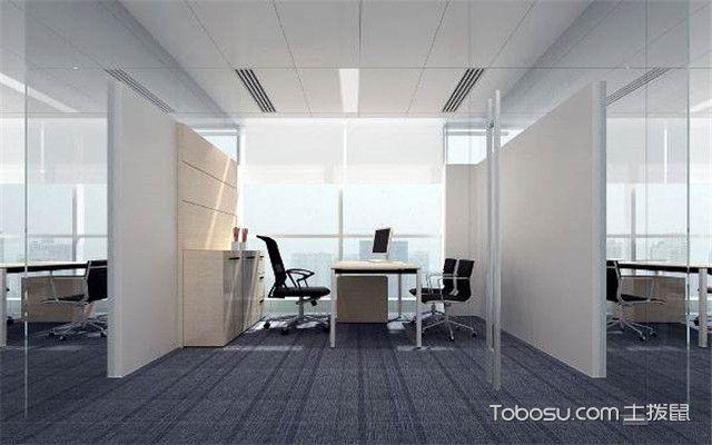 综合办公楼设计规范