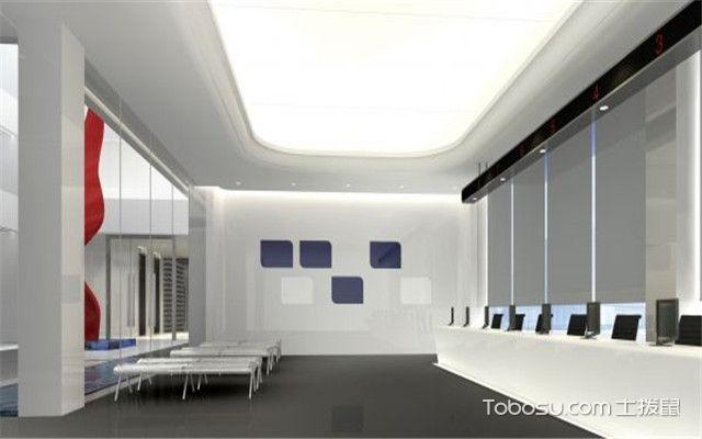 综合办公楼内部设计规范