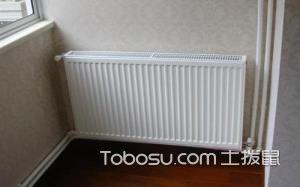 【新型暖气片】新型暖气片什么牌子好,新型暖气片价格,安装,类型