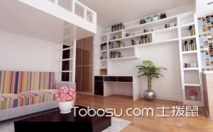 37平米小户型客厅装修效果图