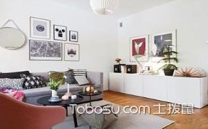 青年公寓图片