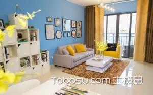 青年公寓客厅图片