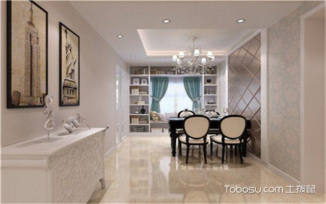 居室装修卫生标准