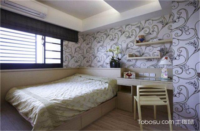 居室装修卫生标准是什么