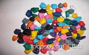 【彩砂石】彩砂石是什么,价格,彩砂石用途,种类