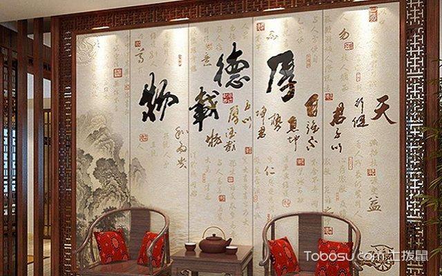 背景墙装饰材料瓷砖