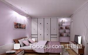 现代卧室设计装修效果图