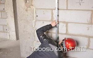 墙面装修流程_墙面整体检查