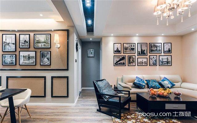 室内现代风格设计