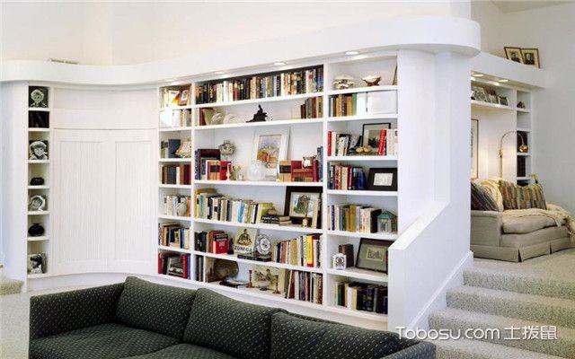 实木拐角书柜