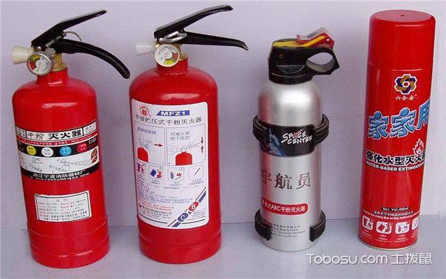 家用灭火器的使用方法
