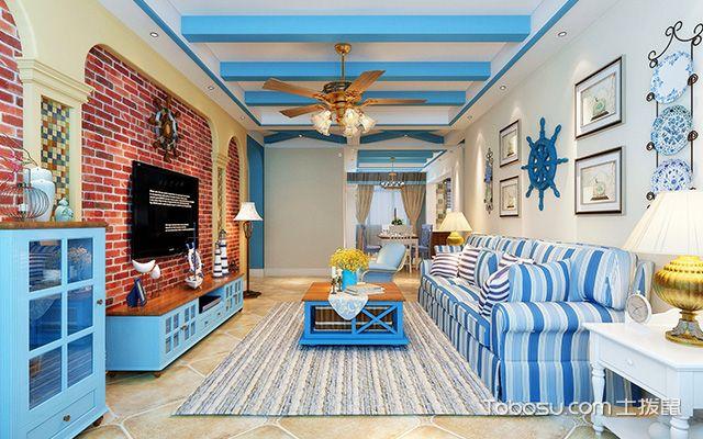 室内设计地中海家谱v家谱走进,带您说明130平地设计图风格封面图片
