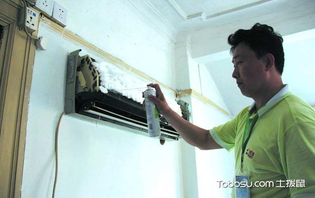 空调清洗的方法和步骤