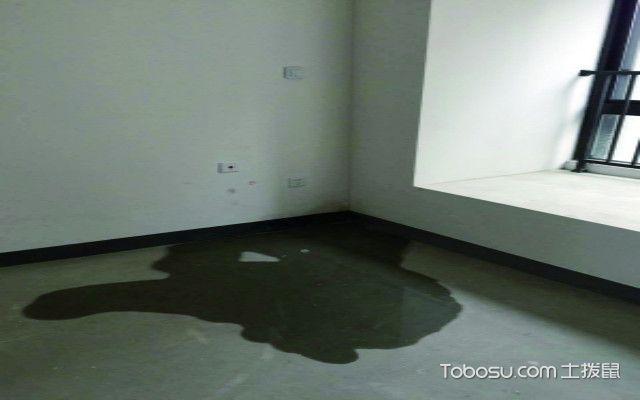 墻壁防水補漏