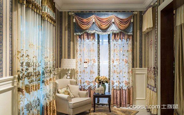窗帘布置设计