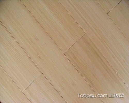 竹地板好不好之优点