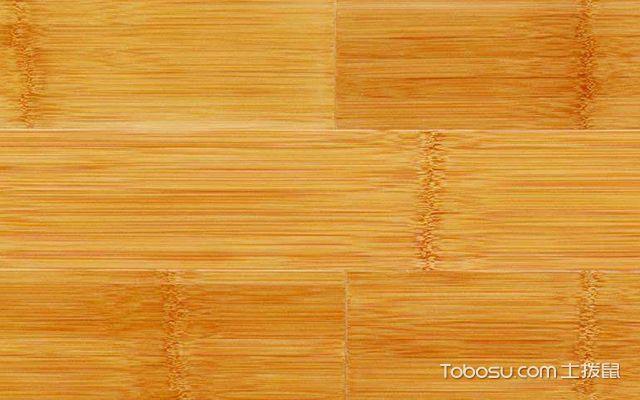 竹木地板的选购要点