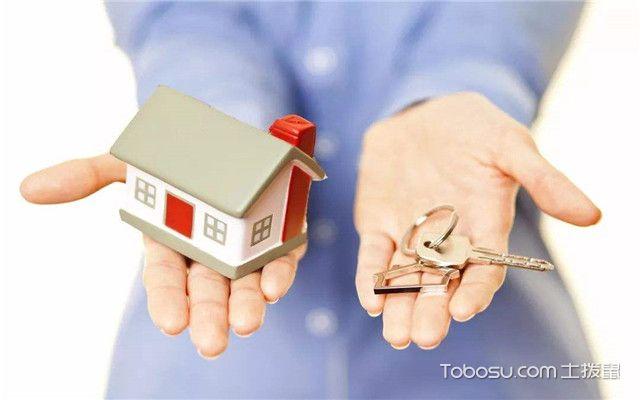住房公积金怎么交之个人