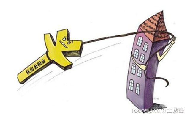 住房公积金是什么意思之特点