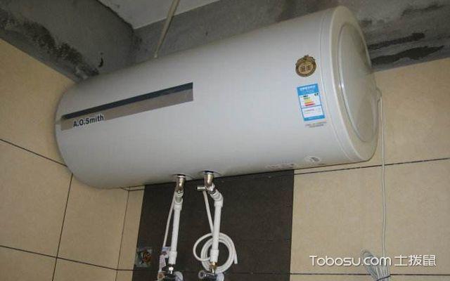 热水器安装2