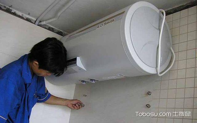 热水器安装3