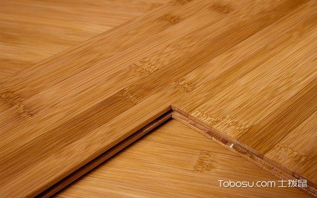 竹地板和实木地板哪个好