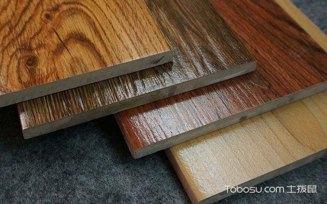 如何挑选竹地板和实木地板