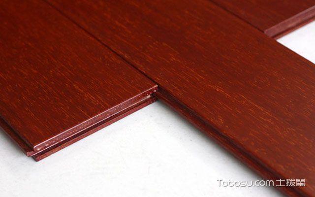竹地板和实木地板各有什么优劣