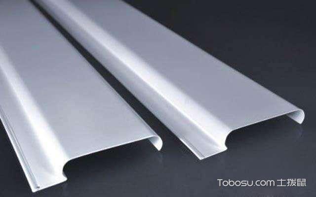 铝扣板吊顶安装流程第三步